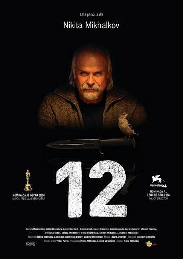 12 (12 razgnevannyh muzhchin) (2007)
