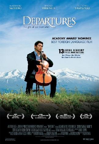 Okuribito (Departures) (2008)
