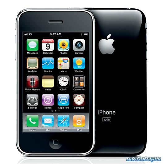 iPhone 4G : Wish List