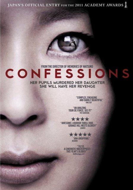 Kokuhaku (Confessions) (2010)